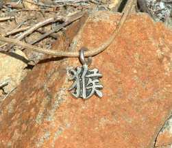 chinese monkey symbol necklace